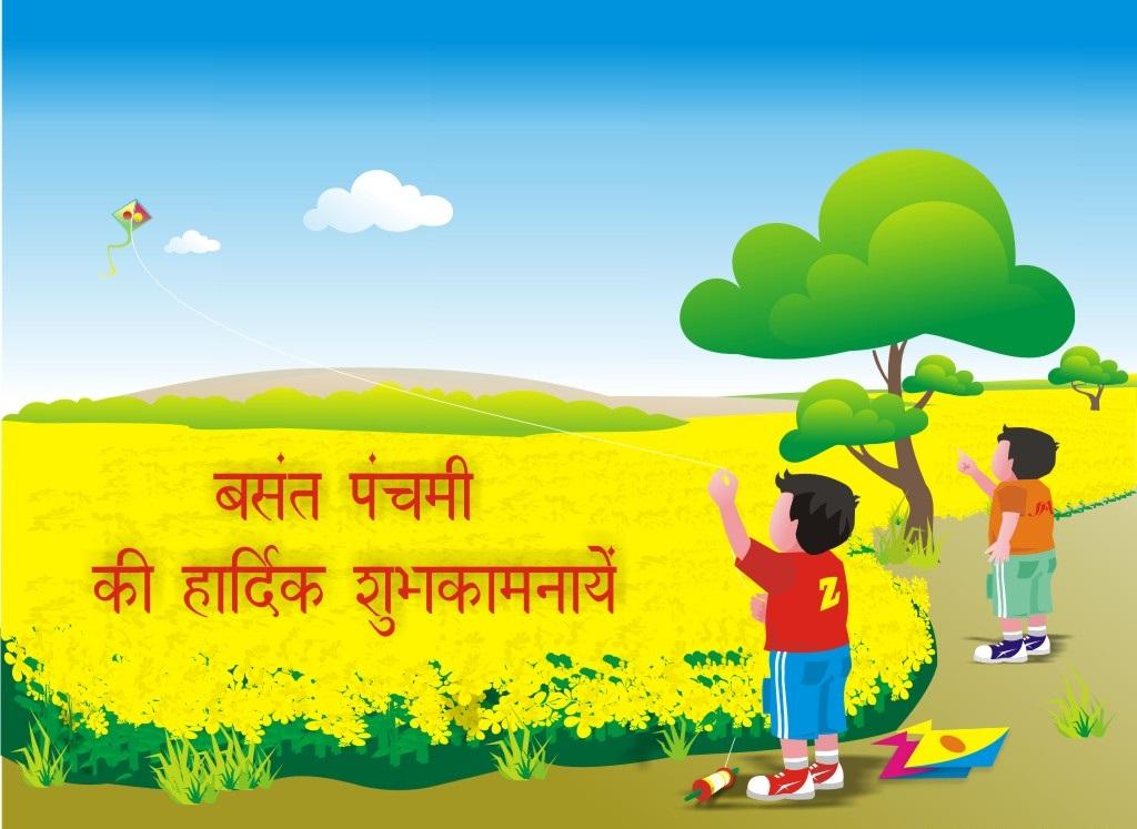 Latest Vasant Panchami ke FB Cover Hindi wallpapers for free download