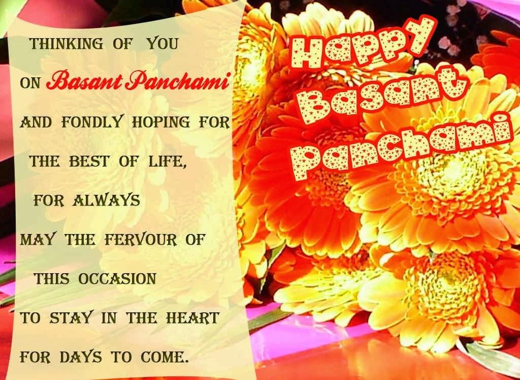 basant panchami 2015 poems
