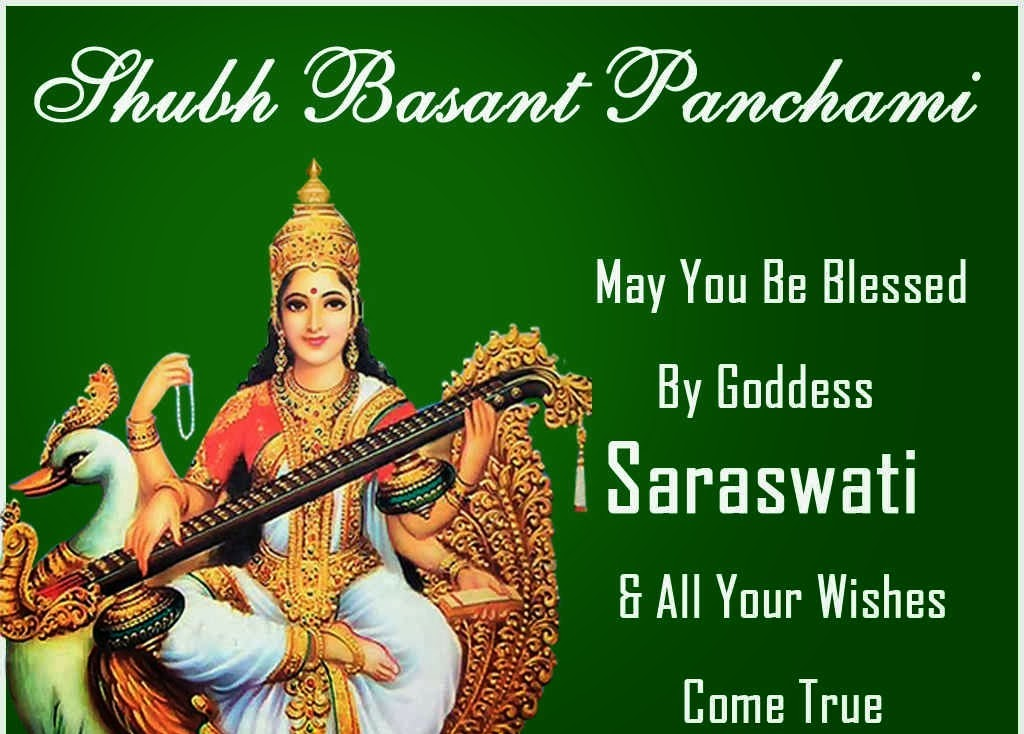 Top Beautiful Happy Vasant Panchami SMS Images for free download