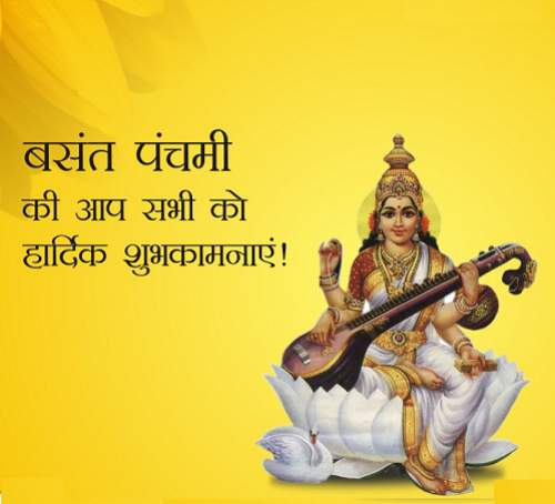 Top Beautiful Happy Vasant Panchami Wishes Images for free download