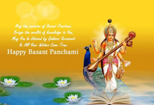 essay on basant panchami festival Basant mela 2018 the festival of basant panchami will be celebrated on monday, the 22nd of january 2018.