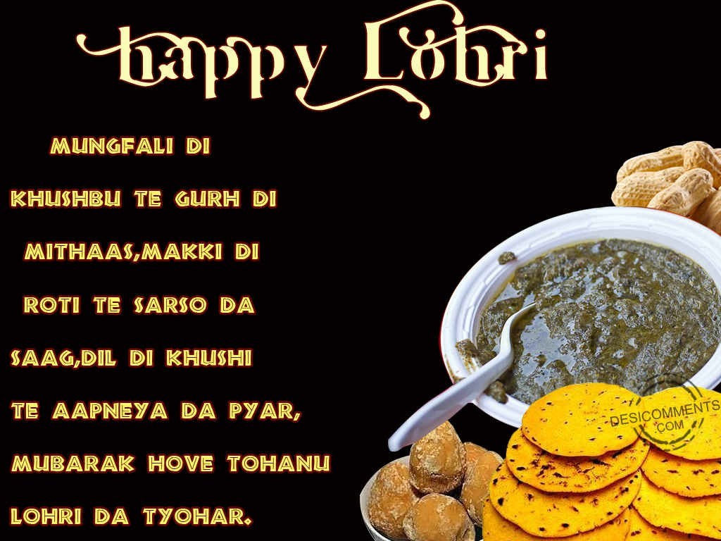 Happy lohri 2016 wishes images sms poems quotes blogging ways poem new m4hsunfo