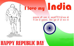 happy republic day 2015 wishes, messages, sms, wallpaper, quotes, slogans