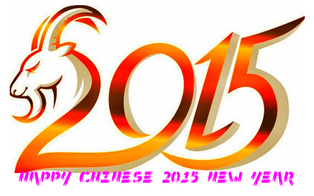 chinese new year 2015 sms wishes